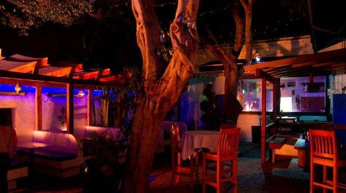 EOS Lounge