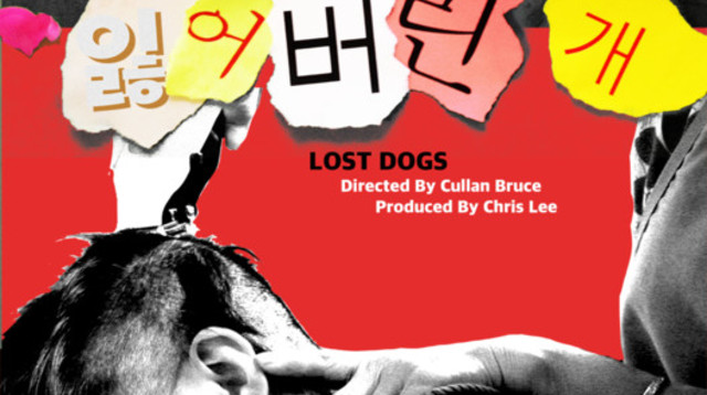 LOST_DOGS_POSTER_small.jpg