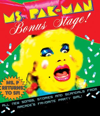 Ms. Pak-Man: Bonus Stage!
