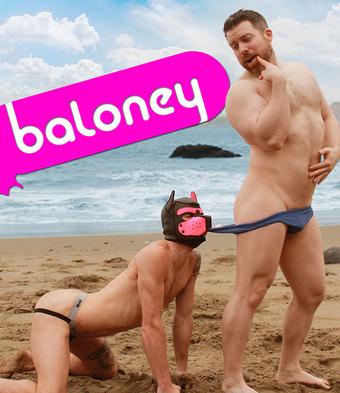 Baloney: SPF 69
