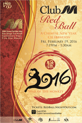 Club M Red Ball
