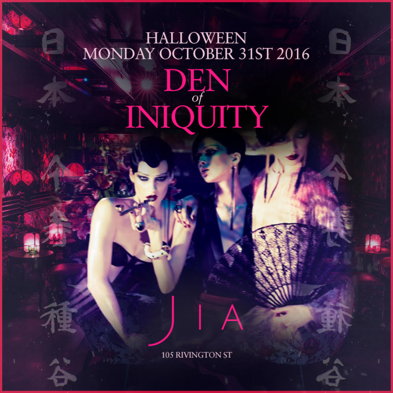 Den of Inquity | Jia Lounge at The Hotel on Rivington | 10/31/16 ...