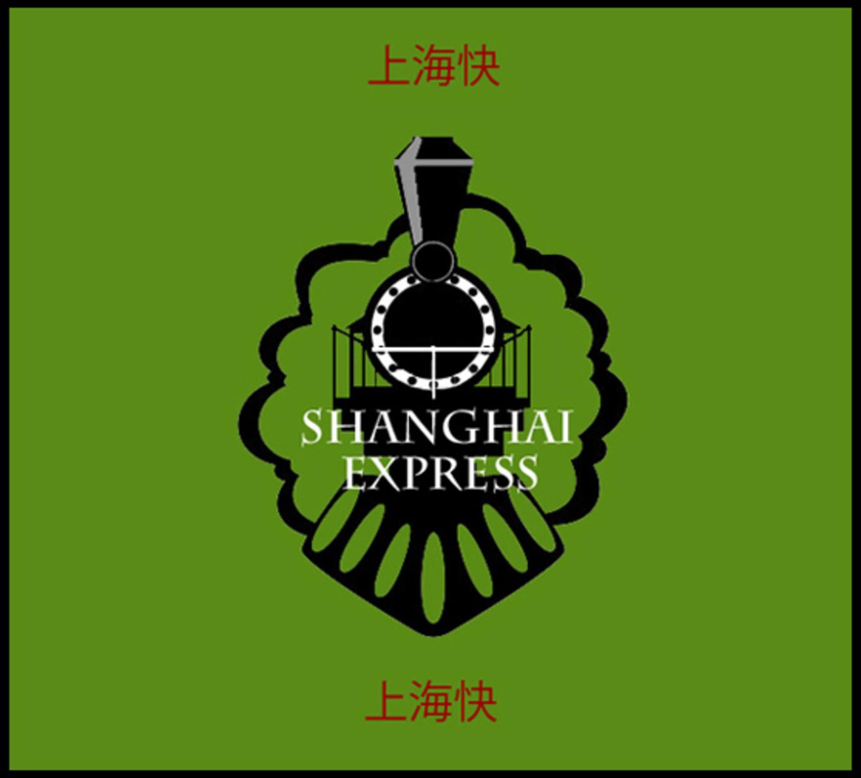 Shanghai Express Mexico City Tickets The Django At The Roxy