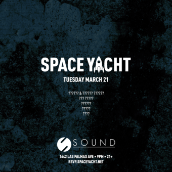 SPACE YACHT 3/21
