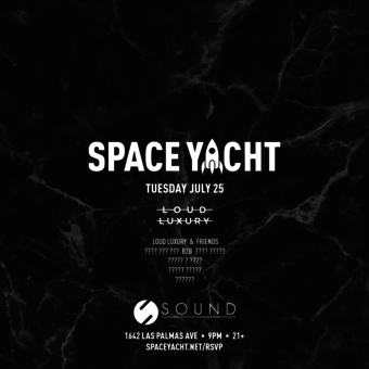 SPACE YACHT 7/25