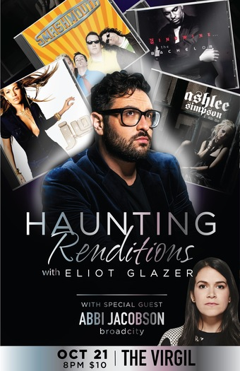 ELIOT GLAZER: HAUNTING RENDITIONS