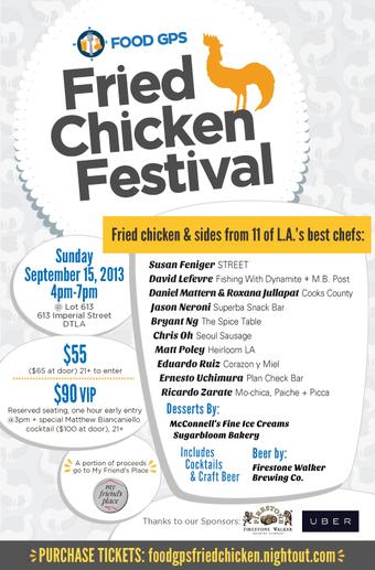 Food GPS Fried Chicken Festival