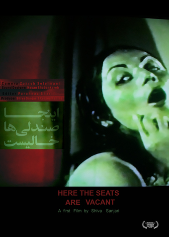 Here The Seats Are Vacant | 7 Enemy Nations Series