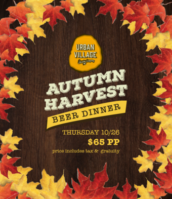 Autumn Harvest Beer Dinner - Philadelphia, PA