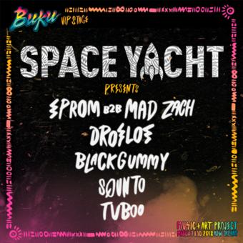 Space Yacht at Buku Music + Art Festival