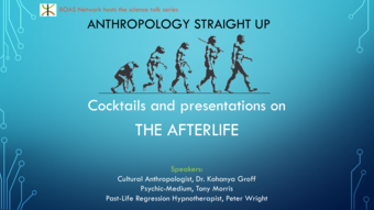 Anthropology Straight Up: The Afterlife