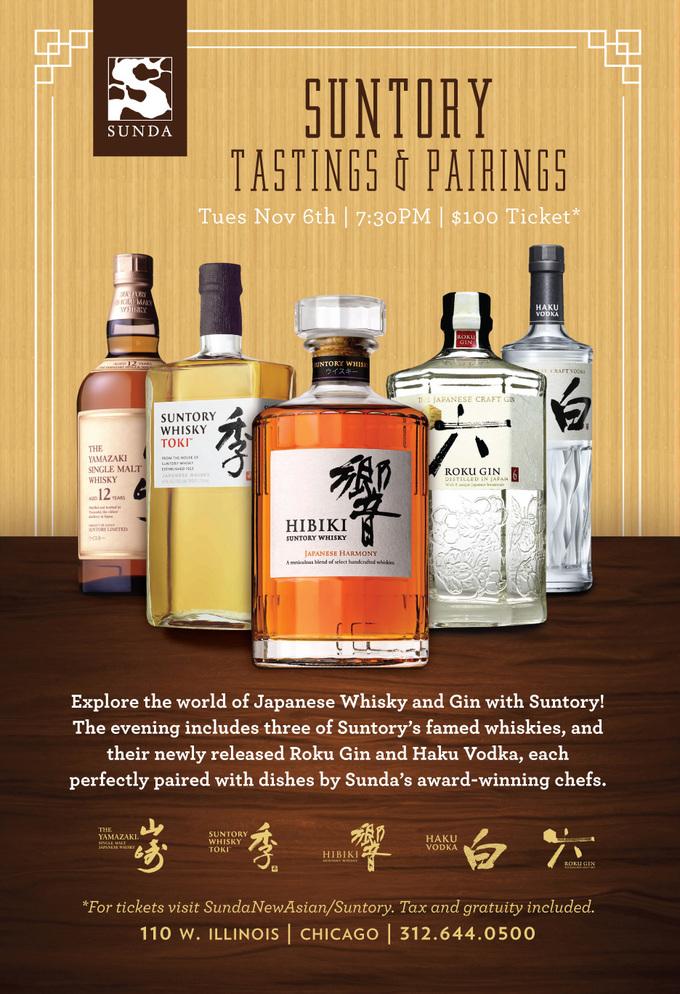 Suntory Whisky Tasting & Pairings