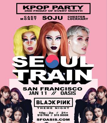Seoul Train