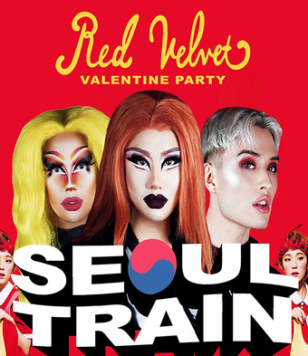 Seoul Train w/RuPaul's Drag Race Viewing