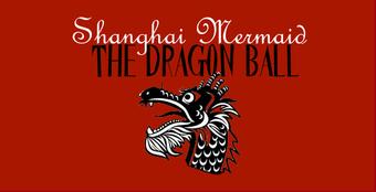 the DRAGON BALL