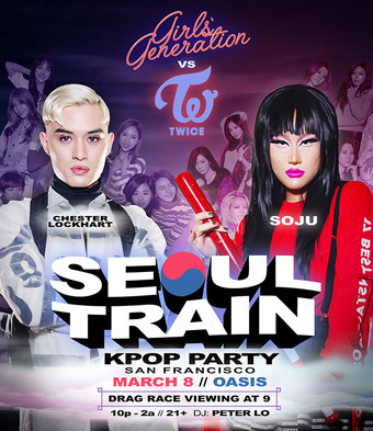 Seoul Train With RPDR Viewing Party!