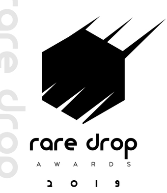 Rare Drop Awards