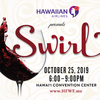 HFWF19 Hawaiian Airlines Presents Swirl
