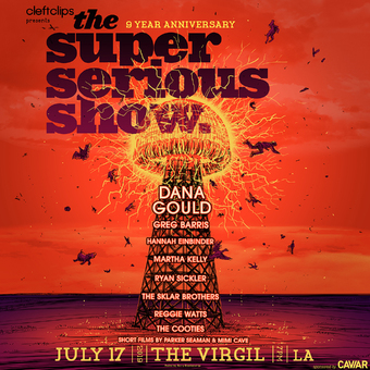 The Super Serious Show with Dana Gould