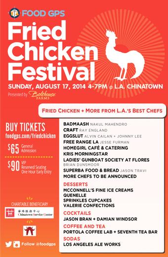 2014 Food GPS Fried Chicken Festival