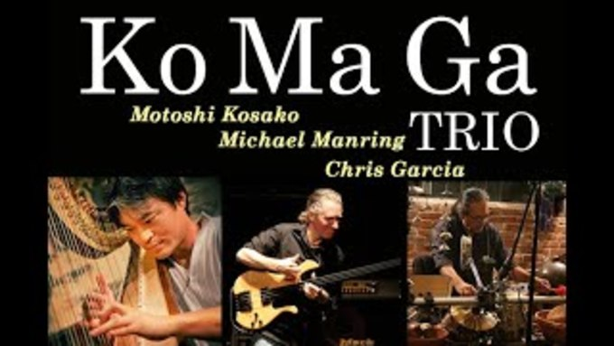SB Acoustic Presents: KoMaGa Trio