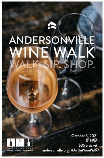 2021 Andersonville Wine Walk